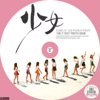 '00 (写真集) 少女時代 [2010.05.31] GIRLS' GENERATION FIRST PHOTO BOOK [少女(IN TOKYO)](DVD Making PV) -Label A- by sliver.jpg