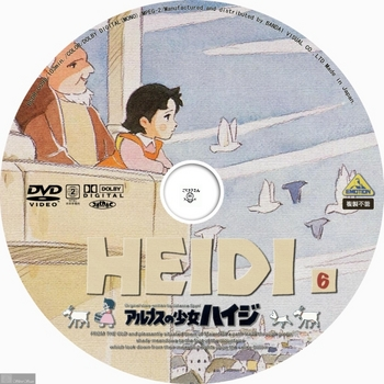 (sliver scan) - DVD Label (アニメ) アルプスの少女ハイジ N06.jpg