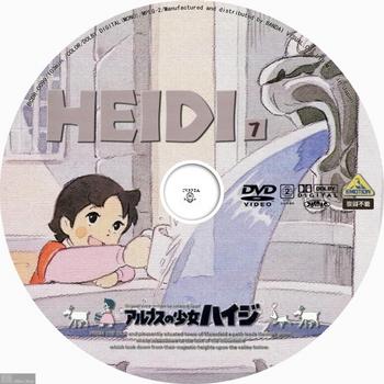(sliver scan) - DVD Label (アニメ) アルプスの少女ハイジ N07.jpg