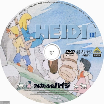 (sliver scan) - DVD Label (アニメ) アルプスの少女ハイジ N12.jpg