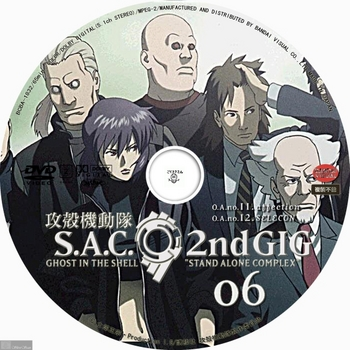 (sliver scan) - DVD Label (アニメ) 攻殻機動隊 SAC_2nd_GIG_N06.jpg