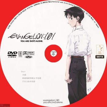 01B ヱヴァンゲリヲン 新劇場版:序 EVANGELION 1.01 YOU ARE (NOT) ALONE 特装版 Disc01 by sliver.jpg