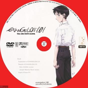 02B ヱヴァンゲリヲン 新劇場版:序 EVANGELION 1.01 YOU ARE (NOT) ALONE 特装版 Disc02 by sliver.jpg