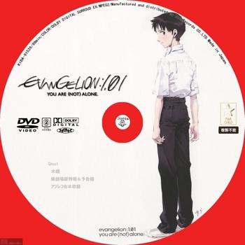 04B ヱヴァンゲリヲン 新劇場版:序 EVANGELION 1.01 YOU ARE (NOT) ALONE 特装版 Disc01 (ver全身) by sliver.jpg