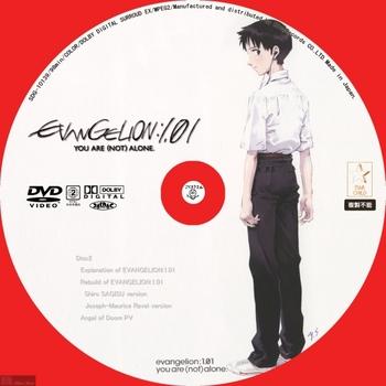 05B ヱヴァンゲリヲン 新劇場版:序 EVANGELION 1.01 YOU ARE (NOT) ALONE 特装版 Disc02 (ver全身)  by sliver.jpg