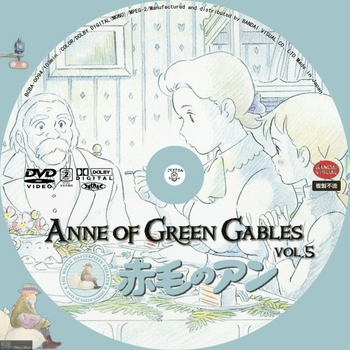 [DVD iso] (アニメ) [BCBA_0094] 世界名作劇場 1979 赤毛のアン ANNE OF GREEN GABLES Vol.05 -Label- by sliver.jpg