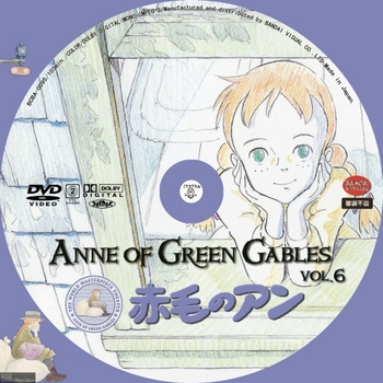 [DVD iso] (アニメ) [BCBA_0095] 世界名作劇場 1979 赤毛のアン ANNE OF GREEN GABLES Vol.06 -Label- by sliver.jpg