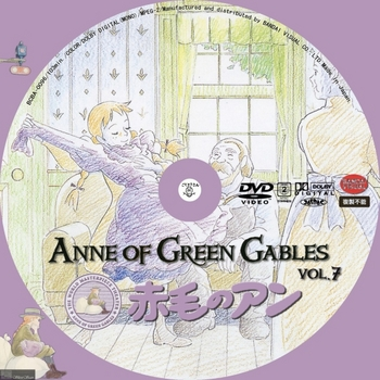 [DVD iso] (アニメ) [BCBA_0096] 世界名作劇場 1979 赤毛のアン ANNE OF GREEN GABLES Vol.07 -Label- by sliver.jpg