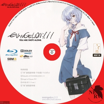 EVANGELION 1.11 YOU ARE (NOT) ALONE. ver.A by sliver.jpg