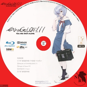 EVANGELION 1.11 YOU ARE (NOT) ALONE. ver.B by sliver.jpg